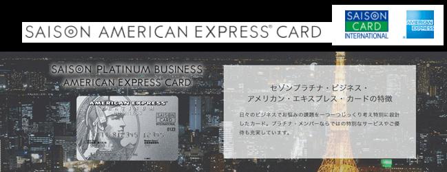 不動産会社にとって最適なビジネスカード