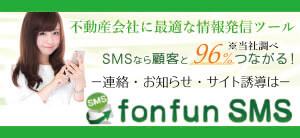 株式会社FunFusionバナー