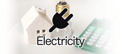 小売電気ロゴ画像