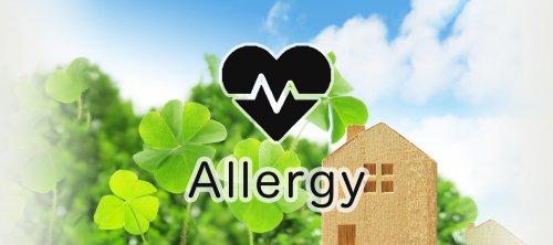 アレルギーロゴ画像