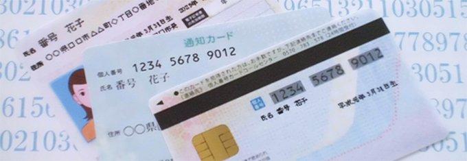マイナンバーカードの保険証利用のポイント概要画像
