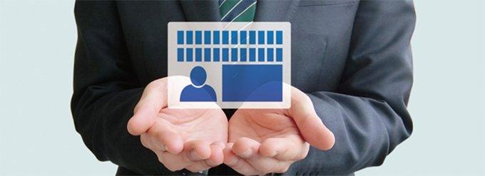 マイナンバー管理アドバイザー認定講習情報概要