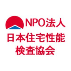 日本住宅性能検査協会ロゴ