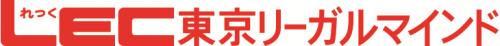 LEC東京リーガルマインドロゴ